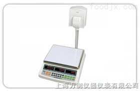 供应德阳量程3-30kg的电子计价打印称
