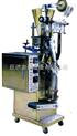 ★小型种子包装机★全自动种子包装机★专业制造商