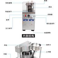 XYP-9云南小型旋转式压片机