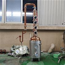 50升简易蒸馏设备双层蒸馏锅全紫铜酿酒设备