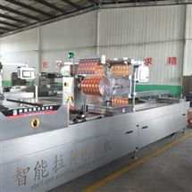 DZR 420火锅调理肉片全自动包装机
