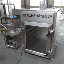 环保型不锈钢豆制品专用烟熏炉厂家报价