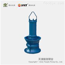 三相潛水軸流電泵_臥式_不銹鋼_大型