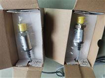 西德福液位温度计SNA-254-B-S-T-12-490116