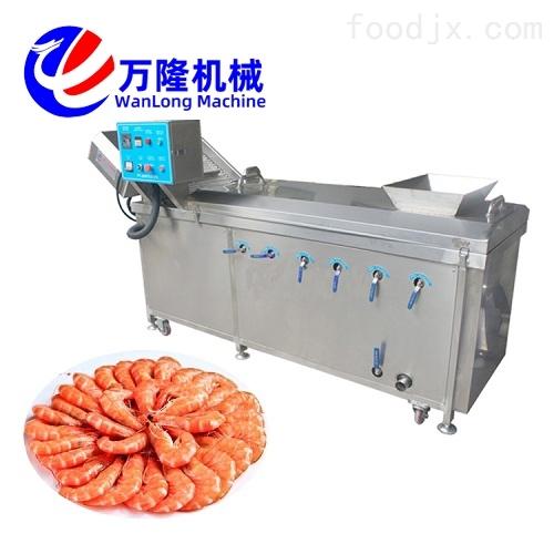 *小型青鱼漂烫水煮机 配流水线设备