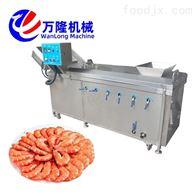 PT-25食物加工用 鸡肉持续漂菜杀菌机 配水煮装备