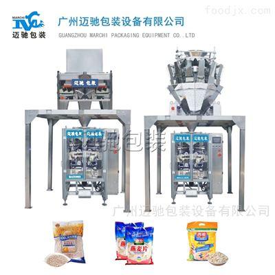 燕麦片包装机