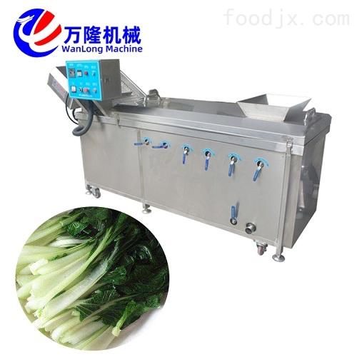 全自动土豆菊花金花菜蒸煮机生产厂家