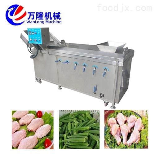 净菜加工 高效蒸煮杀青机 蔬果漂烫设备