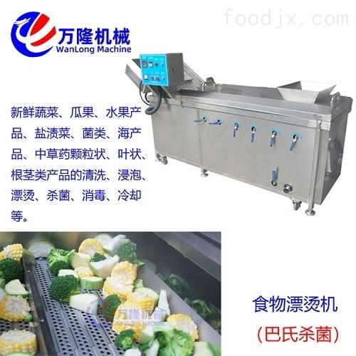 自动温控连续式鸡脚蒸煮机 漂烫机可按要求