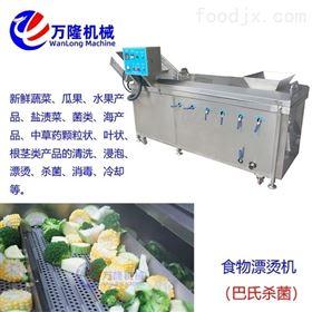 PT-22专业供应花胶海参海藻蒸煮机推荐使用