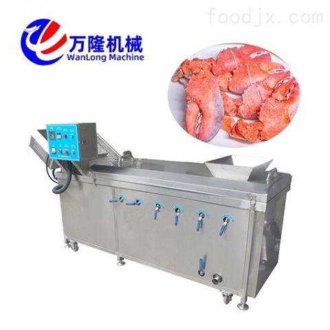 厂家直销菠菜白菜豇豆漂烫机