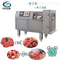 切猪肉丁机  肉粒成型机