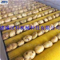 汉科供应马∞铃薯清洗风干生产线