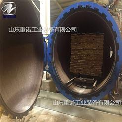 ZN-800木材环保染色罐防腐木防腐罐