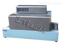 餐具三件套收縮機/ 沈陽星輝利機械