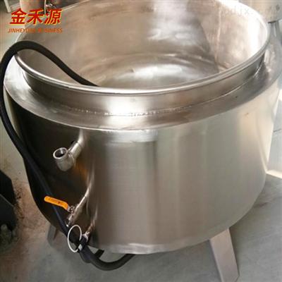 立式电加热松香锅