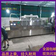 LW-30HMV不锈钢水冷黑水虻微波烘干机