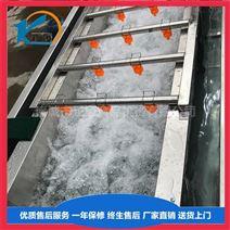果蔬氣泡清洗機