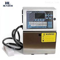 海力科技油墨喷码机