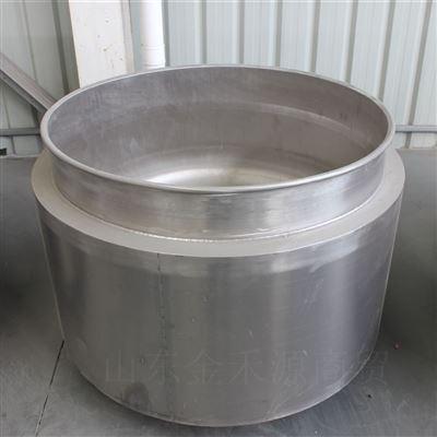 JHYJ-300L厂家特惠电加热蒸煮锅价低