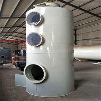 废气处理设备-PP废气喷淋塔泰州