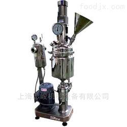 煤制油碳纳米管研磨分散机