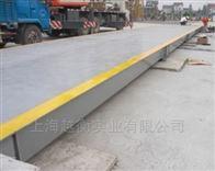SCS120吨全电子汽车衡 16米120t汽车电子地秤