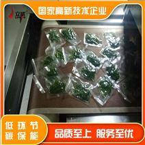 环保节能萝卜咸菜酱货杀菌设备