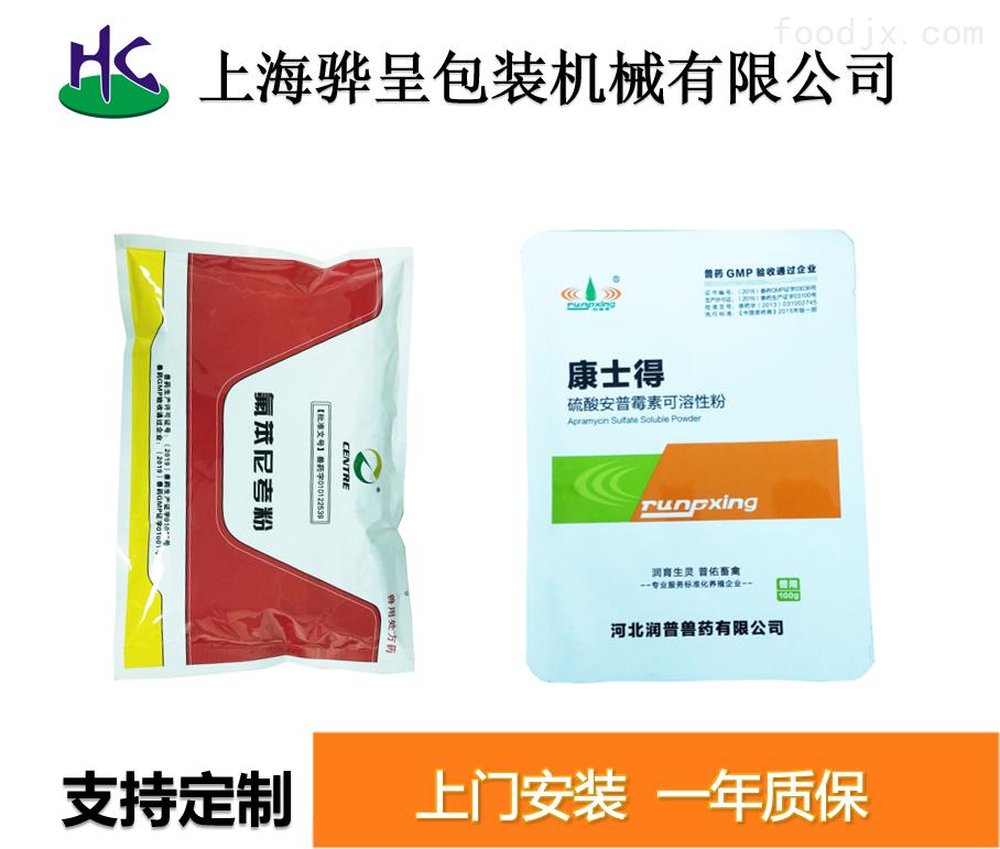 上海骅呈兽药包装机器,兽药兽药包装机,兽药颗粒包装机