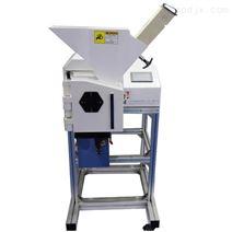 切割式研磨儀