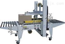 XHE-50全自動一字型自動封箱機