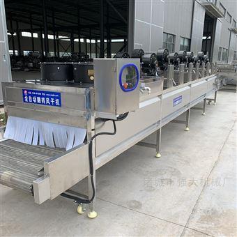 QD-8000果蔬前处理风干设备风干机