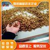 中小型有机饲料微波杀菌干燥防霉设备