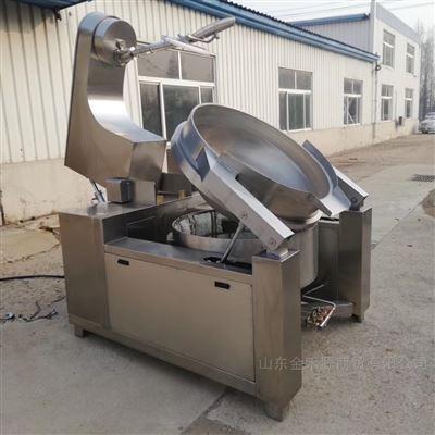 JHY-200L专业生产行星搅拌炒锅厂家