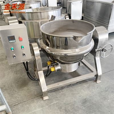 JHY400L供应不锈钢燃气夹层锅