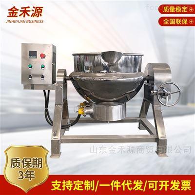 JHY400L燃气夹层锅