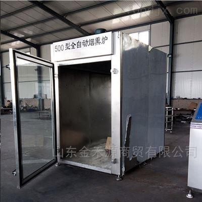 JHY150L熏鱼专用设备烟熏炉机