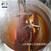 火锅底料酱料炒锅燃气搅拌夹层锅