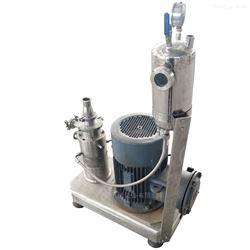气液混合机