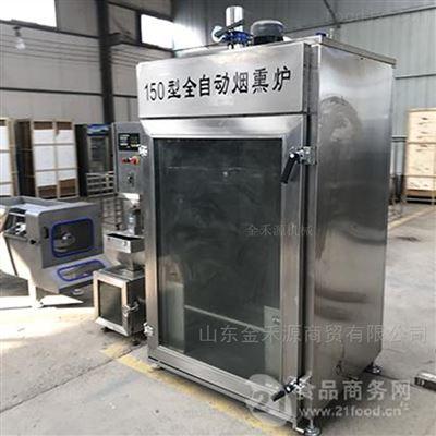 JHY100熏鸡设备烟熏炉机子