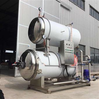 QD-900*1800双层电气两用杀菌锅
