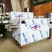 火锅肥羊粉机 涮锅土豆粉机厂家带技术