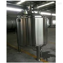 玻璃钢保温储罐 转筒式干燥器