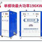 LWS/LHS燃气蒸汽锅炉