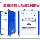LWS立浦熱能高效節能燃生物醇油蒸汽發生器