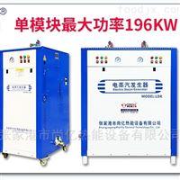 多用途燃气蒸汽发生器
