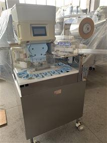 寿司饭团自动包装机