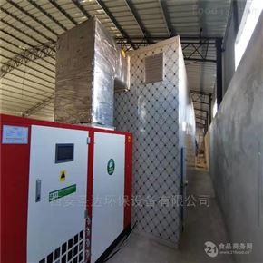 多功能辣椒空气能热泵烘干机