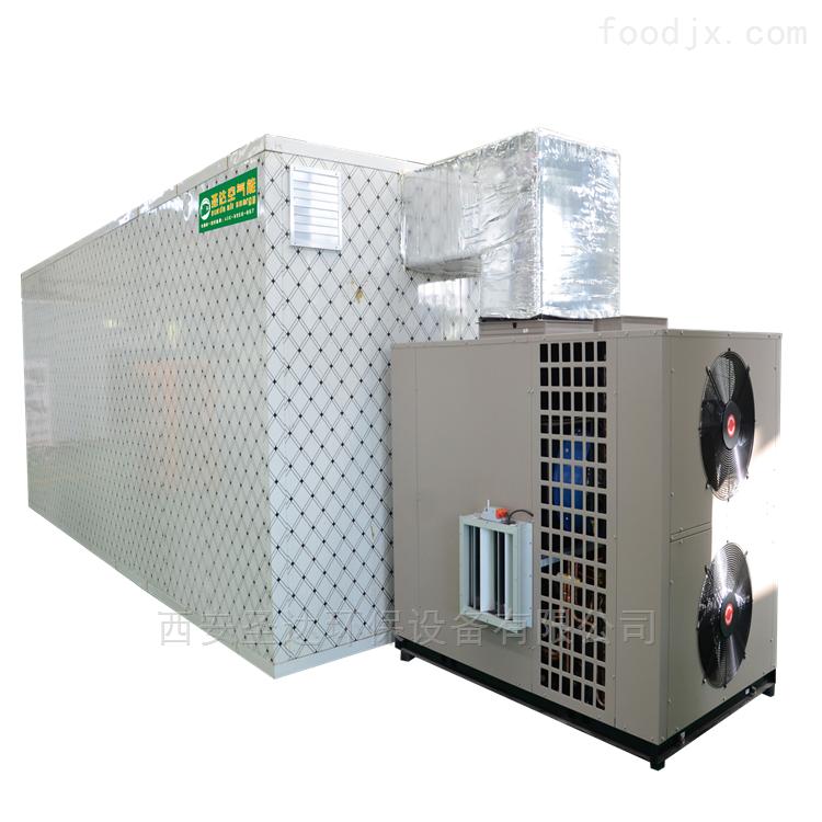 多用途药材热泵烘干机